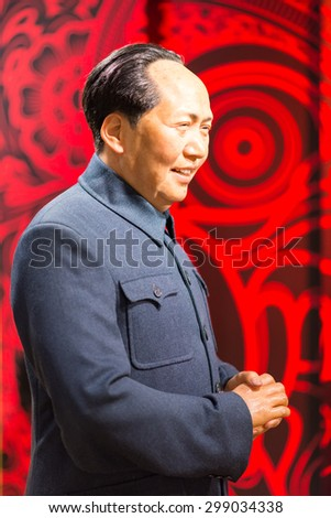 BANGKOK - JUL 22: A waxwork of Mao Zedong on display at Madame Tussauds on July 22, 2015 in Bangkok, Thailand. Madame Tussauds' newest branch hosts waxworks of numerous stars and celebrities. - stock photo