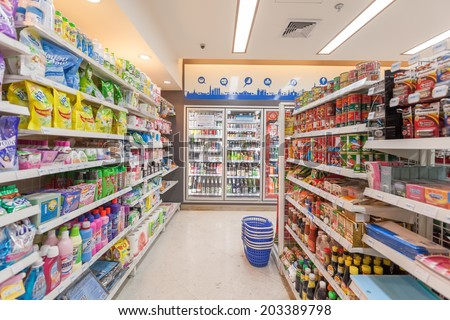 BANGKOK - July07: the shelf at Lawson shop in bangkok city tower in Bangkok on July 07, 2014. Lawson  is one of largest convenience store franchise chains in thailand - stock photo