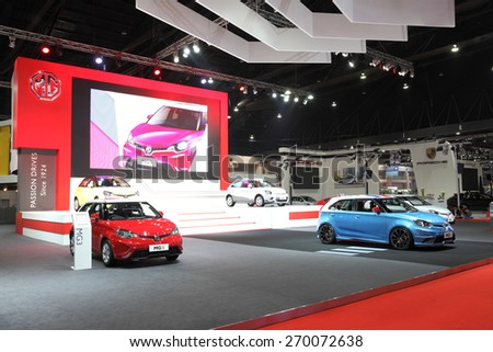 BANGKOK - MARCH 25: Showroom of MG car  at The 36 th Bangkok International Motor Show on March 25, 2015 in Bangkok, Thailand. - stock photo