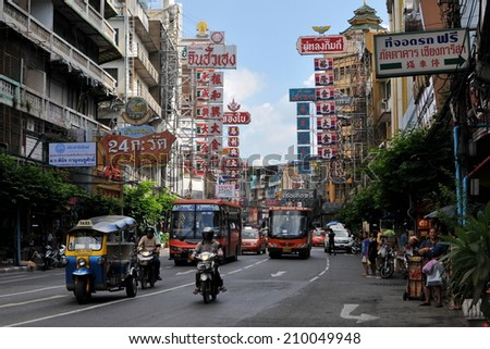 BANGKOK - NOV 2: General view of Yaowarat Road in Chinatown on Nov 2, 2011 in Bangkok, Thailand. Opened in 1891 during King Rama V's reign, Yaowarat is the main street in the Thai capital's Chinatown. - stock photo