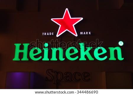 975 hình ảnh về logo Heineken tuyệt đẹp, kích thước cực lớn cho in ấn thiết kế