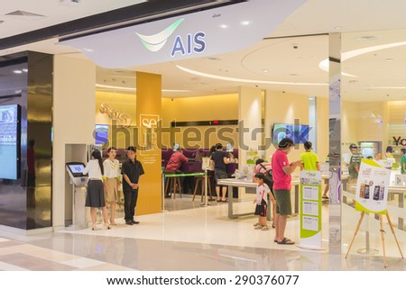 BANGKOK - OCT 5: AIS shop at Central Salaya, Bangkok on Oct 5, 2014. It is a communication conglomerate in Thailand and its largest mobile operator.