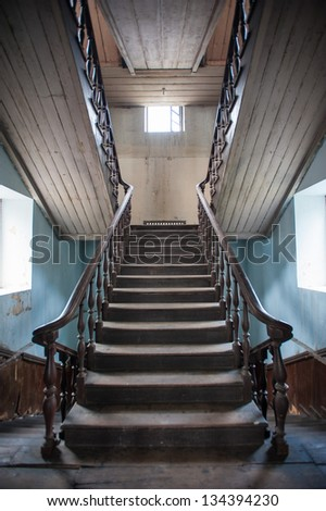 BANGKOK - SEPTEMBER 15 : A staircase inside Bangrak fire station, Bangkok, September 15, 2012. Bangrak fire station was built over 100 years ago and still in operation nowadays. - stock photo