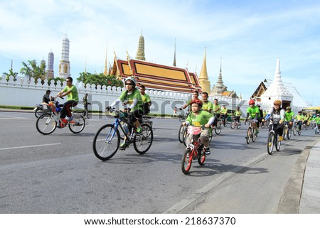 Bangkok - September 21: cyclist took part in Car Free Day event at Sanam Luang near Grand Palace on September 21, 2014 in Bangkok, Thailand. - stock photo