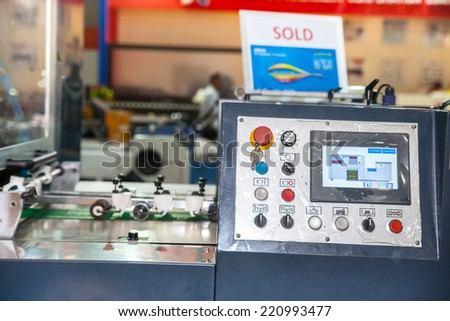 BANGKOK - SEPTEMBER 27 :printing controler machines display at GASMA PRINT 2014 on Sep 27,2014 in BITEC ,Bangkok, Thailand.