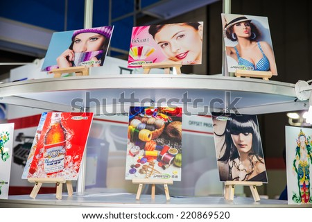 BANGKOK - SEPTEMBER 27 :Sample picture print on  wood in GASMA PRINT 2014 on Sep 27,2014 in BITEC  ,Bangkok, Thailand.