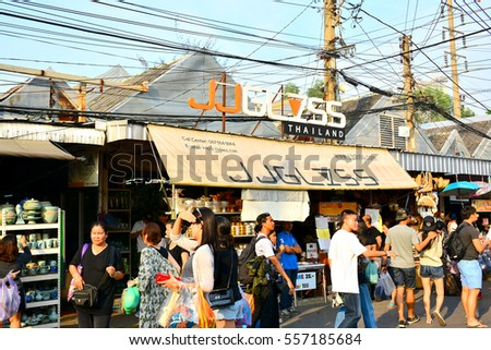 BANGKOK, TH - DEC. 11: People shopping at Chatuchak weekend market on December 11, 2016 in Bangkok, Thailand. Chatuchak weekend market is the largest market in Thailand with more than 8,000 stalls.