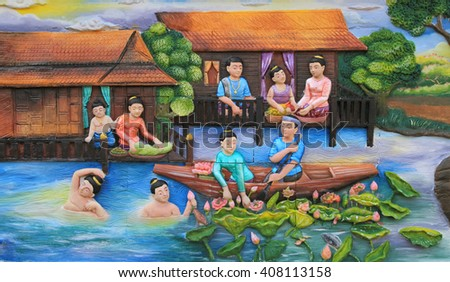 BANGKOK ,THAILAND - APR 17 : Stone carving and painting of Traditional Thai culture in Chinese style on temple wall at Wat Dan on April 17, 2016 in Bangkok, Thailand. - stock photo