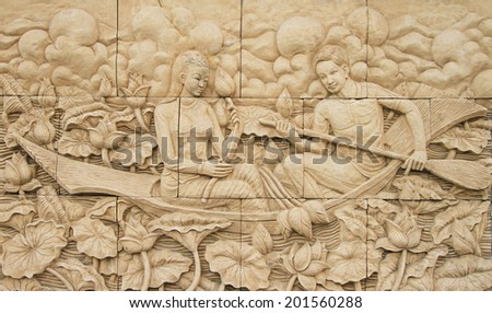 BANGKOK ,THAILAND - APR 14 : Stone carving of Traditional Thai culture on temple wall at Wat Dan on April 14, 2013 in Bangkok, Thailand. - stock photo