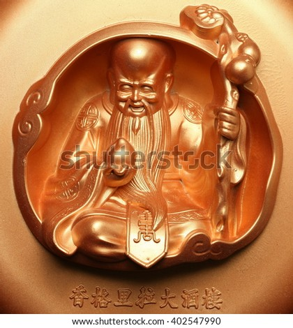 BANGKOK, THAILAND - APR, 06: The gold color plastic chinese god hold the peach on April 06, 2016 in Bangkok Thailand.