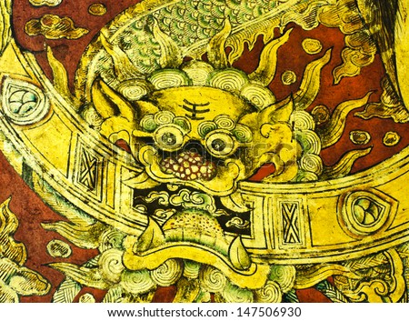 BANGKOK ,THAILAND - APRIL 6 : Chinese dragon painting on temple wall at Wat Ratcha Orasaram on April 6, 2012 in Bangkok, Thailand.