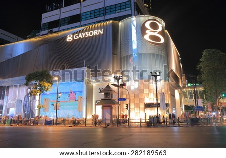 BANGKOK THAILAND - APRIL 20, 2015: Gaysorn Shopping mall. Gaysorn Shopping Centre is one of the biggest shopping centre which has 5 levels with more than 100 shops.