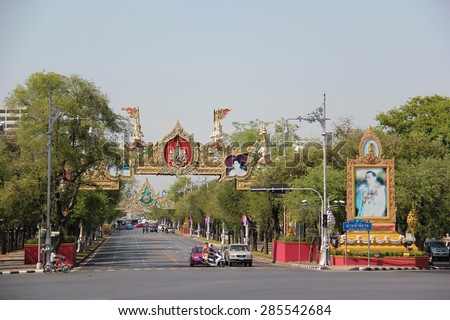 Bangkok, Thailand - April 21, 2015: Ratchadamnoen Road is a historical road in Bangkok. It serves as a major street leading to the old city center and has been the site of many demonstrations.