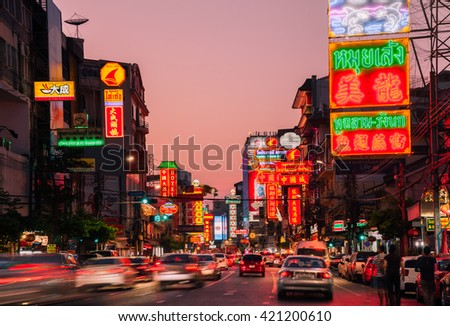 Bangkok, Thailand - April 24, 2016: Sunset view of illuminated Yarowat road in Chinatown on April 24, 2016 in Bangkok, Thailand.