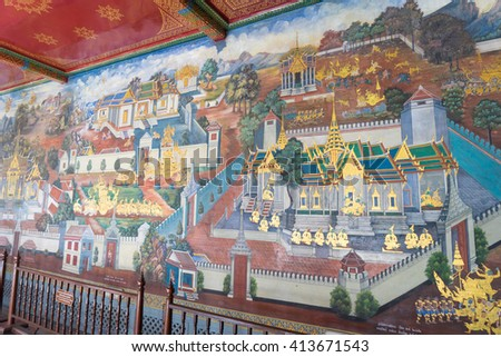 BANGKOK,THAILAND - April 15,2015: thai mural paintings at Wat Phra Kaew on April 15,2016 in Bangkok, Thailand. Scenes of Ramayana anciet Indian story are painted in the gallery along the temple's wall