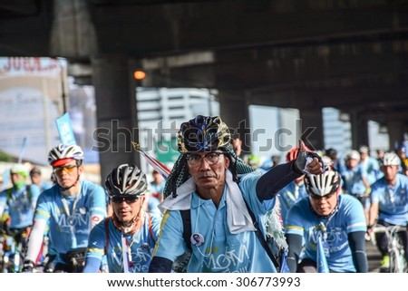 "BANGKOK THAILAND,AUG 16-2015 : Unidentified People in ""Bike for Mom""even that show respect to queen of Thailand by the participant cycling lead by prince,August 16,2015,Bangkok,Thailand"