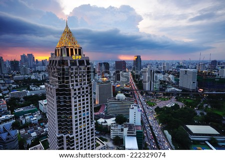 BANGKOK, THAILAND - AUG 24: View of Abdulrahim building on Rama IV road on August 24, 2011 in Bangkok.