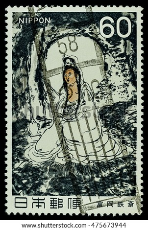 "BANGKOK, THAILAND - AUGUST 06, 2016: A postage stamp printed in Japan shows Goddess of Mercy ""Guanyin"" painting picture, series ""Modern Art"", circa 1979."