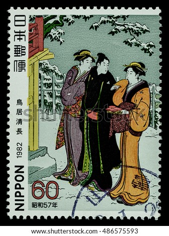 "BANGKOK, THAILAND - AUGUST 06, 2016: A postage stamp printed in Japan shows japanese female in kimono in garden with snow , series "" philatelic week "", circa 1982."