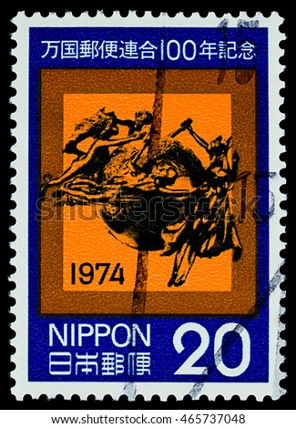 "BANGKOK, THAILAND - AUGUST 05, 2016: A postage stamp printed in Japan shows UPC monument, series ""UPU Centenary"", circa 1974."