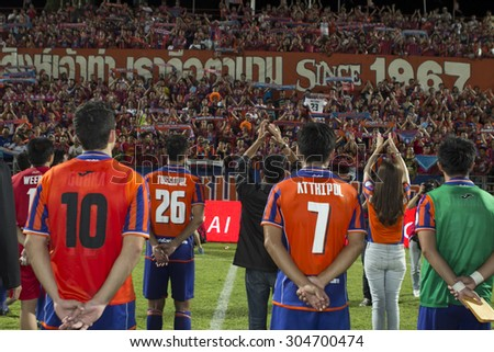 BANGKOK,THAILAND:AUGUST;2015:Cheering team of Port FC in football Thai Premier League between between PORT FC and BEC-Tero sasana at PAT Stadium on AUGUST 9,2015inThailand.