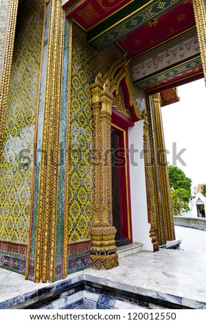 BANGKOK, THAILAND-AUGUST 6:General view of Ratchaphobit the royal mausoleum burial place of the thai royal family on August 6, 201 in Bangkok, Thailand.