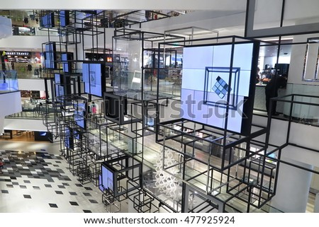 BANGKOK, THAILAND - AUGUST 31, 2016 : Luxury modern shopping mall interior at Siam Discovery, Bangkok, Thailand