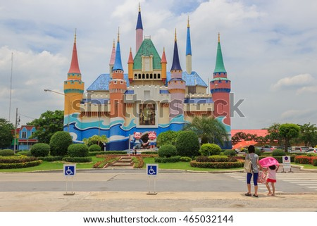 Bangkok,Thailand - August 06,2016 : People and Tourists visiting Siam amusement Park at the entrance of park in Bangkok,Thailand.