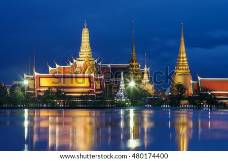 Wat Phra Kaew Stock Images, Royalty-Free Images & Vectors ...