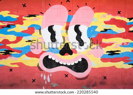 BANGKOK, THAILAND - CIRCA SEPTEMBER 2014: Art by unknown Grafitti artists  on walls in Siam area. Contray to other places artists are welcomed to paint on walls in Siam shopping center. - stock photo