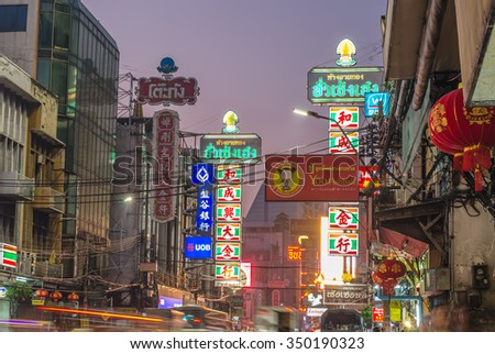 Bangkok, Thailand - Dec 10 : Busy Yaowarat Road in the evening on Dec 10, 2015 in Bangkok. Yaowarat Road is a main street in Bangkok's Chinatown, it was opened in 1891 in the reign of King Rama V.