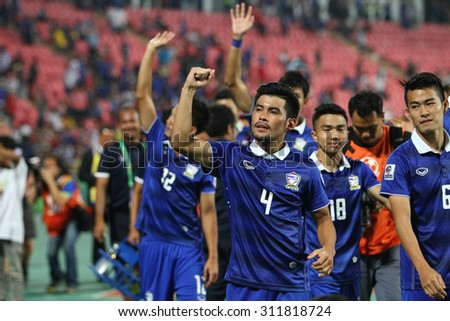 BANGKOK THAILAND DEC17:Kroekrit Thaweekarn of Thailand celebrates winning the the AFF Suzuki Cup 2014 Match between Thailand and Malaysia at Rajamangala Stadium on December 17,2014 in Thailand.