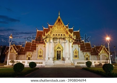 Bangkok,THAILAND - DEC 27: 2014. Night view Wat Benchamabophit Dusitvanaram (The Marble Temple) is a Buddhist temple in the Dusit district of Bangkok, Thailand. - stock photo