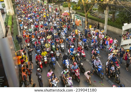BANGKOK, THAILAND - DEC 5, 2014: Thai football fans celebrate after winning AFF Suzuki Cup 2014. Thailand ended their 12-year drought, goals gave them a dramatic 4-3 aggregate victory over Malaysia. - stock photo