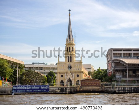 BANGKOK, THAILAND - DEC 18, 2015 : The Holy Rosary Church, also known as Kalawar, is a Roman Catholic church in Bangkok. It is located in Samphanthawong District, on a bank of the Chao Phraya River.