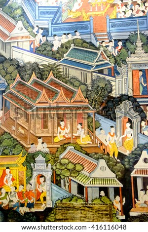 Bangkok, Thailand - December 7, 2015: Ancient Buddhist temple mural painting of the life of Buddha inside of Wat Pho in Bangkok, Thailand - stock photo
