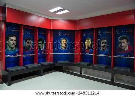 BANGKOK,THAILAND-DECEMBER 05: Athletic dressing rooms team of Team Cannavaro during the Global Legends Series match, at the SCG Stadium on December 5, 2014 in Bangkok, Thailand. - stock photo