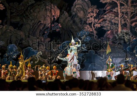 Bangkok. Thailand - 12 december 2015, Khon is dance drama of Thai classical masked, this performance is Ramayana epic, the show is open around and  free in bangkok, thailand