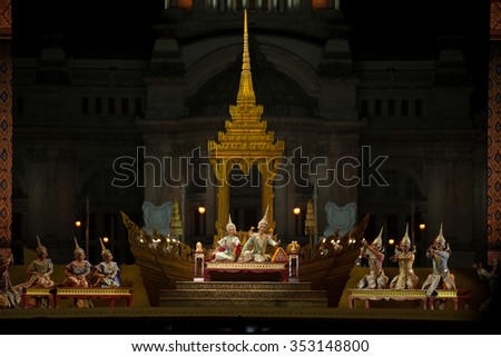 BANGKOK ,THAILAND - 12 DECEMBER 2015 : Khon is traditional dance drama art of Thai classical masked, this performance is Ramayana epic, the show is open Bike For Dad  in Bangkok, Middle of Thailand. - stock photo