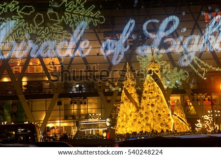 BANGKOK, THAILAND - DECEMBER 20,2016 :Light decorate on Christmas Tree Celebration 2017 at Central World Department store for Christmas day and Happy New Year event in Bangkok city,Thailand.