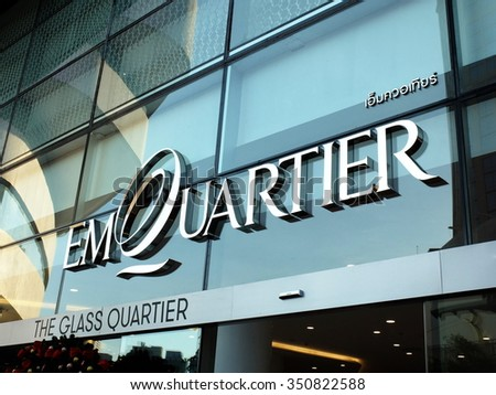 BANGKOK, THAILAND - DECEMBER 12 2015: Logo of EmQuartier Shopping Mall, Bangkok.