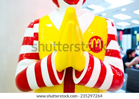 BANGKOK, THAILAND - DECEMBER 1: Mascot of a McDonald's Restaurant on December 1, 2014 in Bangkok, Thailand. It is the world's largest chain of hamburger fast food restaurants. - stock photo