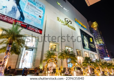 BANGKOK, THAILAND - DECEMBER 23, 2014 : Night light for Christmas and New year 2015 celebration at Siam Paragon Shopping mall on December 23, 2014 near Siam sky train station in Bangkok , Thailand.