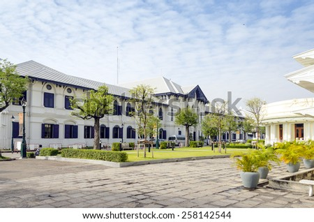BANGKOK, THAILAND, DECEMBER 26, 2012: Office building  in Royal Palace Complex - stock photo