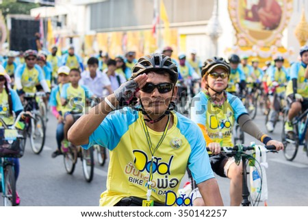 "Bangkok,THAILAND, DECEMBER 11 : This event is ""Bike for dad "" from Thailand. Bike for dad event show respected to King of Thailand by the participant cycling a bicycle, on December 11, 2015, Thailand."
