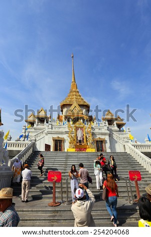 BANGKOK, THAILAND - December 15, 2014: Wat Traimit, Famous for its gigantic, three-meters tall and 5.5 tons Buddha Image, made of solid gold during the Ayutthaya period in BANGKOK, THAILAND