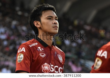 BANGKOK THAILAND-FEB 20:Artit Daosawang of Muangthong Utd poses during The Kor Royal Cup 2016 Buriram UTD and Muangthong Utd.at Supachalasai Stadium on February 20,2016 in Bangkok Thailand