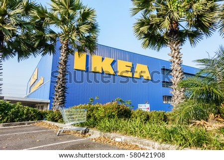 largest retailer furniture firm in the world How a small start-up is shaking up mexico's furniture market  media caption the start-up firm winning over mexico's furniture  15 sayings from around the world.