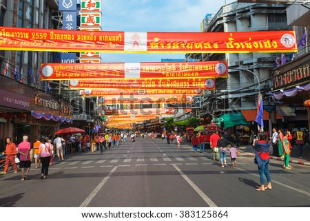 BANGKOK, THAILAND - 8 FEB 2016: Many Red and Gold Bannners Strung across a Street to Commemorate the Chinese New year - stock photo