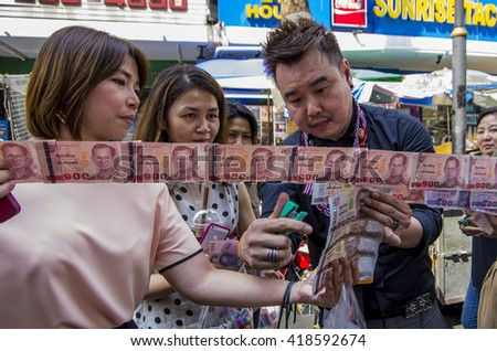 Bangkok, Thailand - FEB 7, 2014: PDRC an anti-government protesters in Silom area prepare money for donate to Mr. Suthep Thaugsuban, the PDRC Secretary-General.